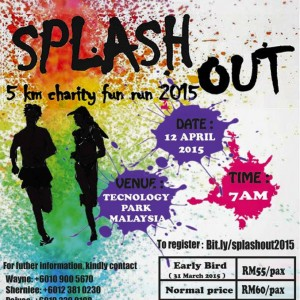 Splash Out 2015 5K Charity Fun Run