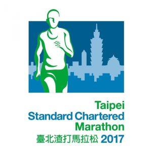 Taipei Standard Chartered Charity Marathon