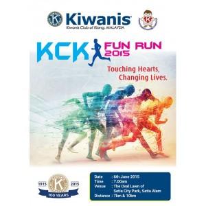 KCK Fun Run 2015