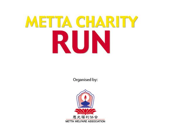 Metta Charity Run 2015