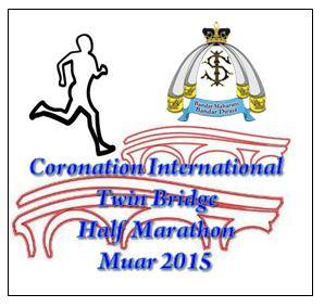 Coronation International Twin Bridge Half Marathon Muar 2015