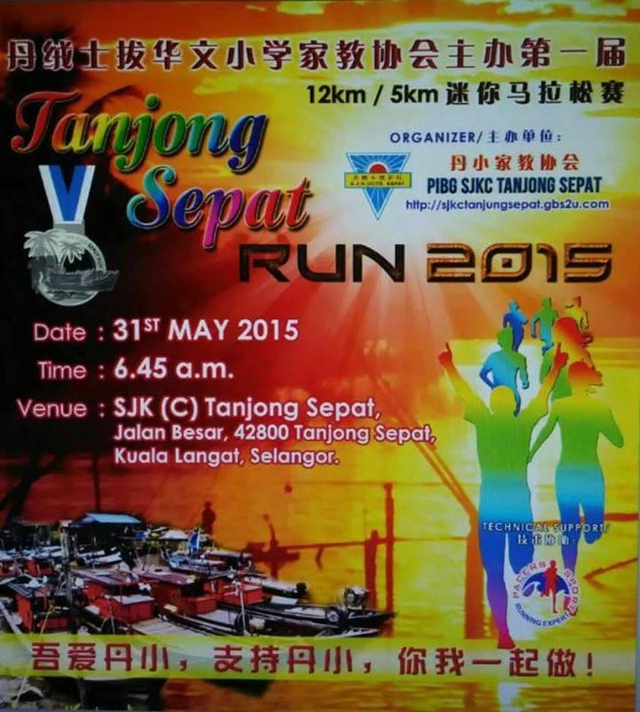 Tanjung Sepat Run 2015
