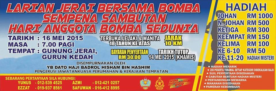 Larian Jerai Bersama Bomba 2015