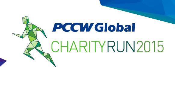 PCCW Global Charity Run 2015