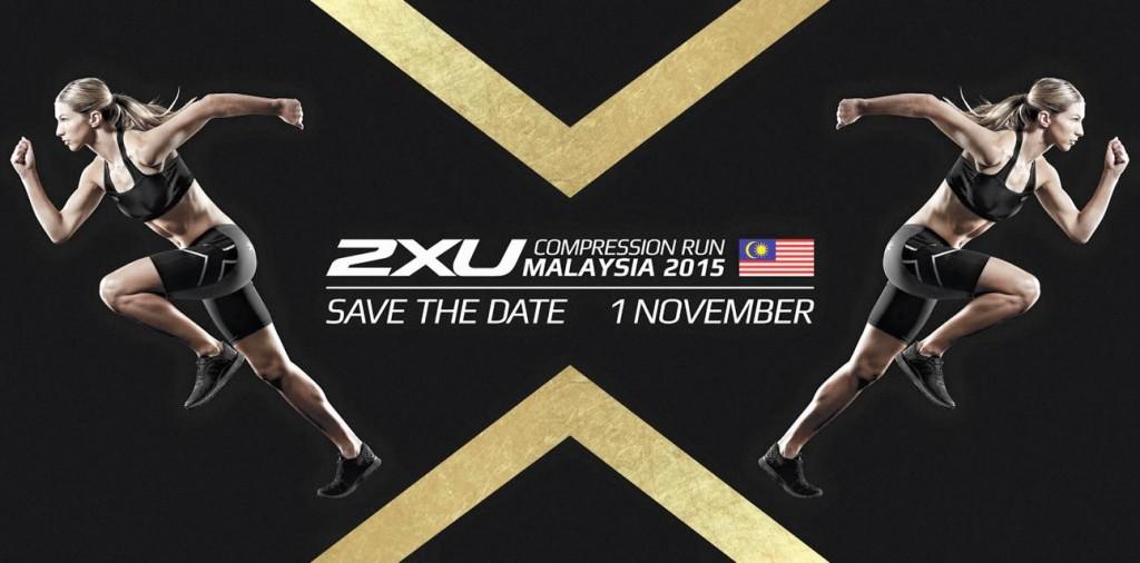 2XU Compression Run Malaysia 2015