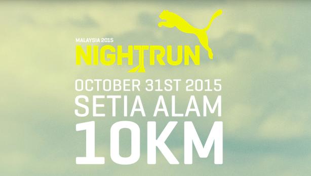PUMA Night Run Malaysia 2015