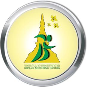 Khon Kaen International Marathon