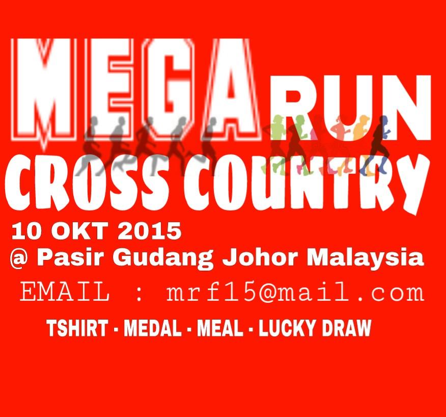 Mega Run Cross Country