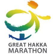 Great Hakka Marathon