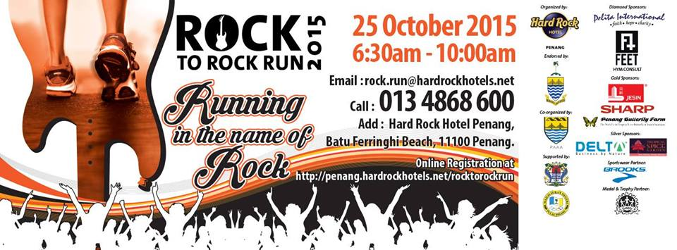 Rock To Rock Run 2015