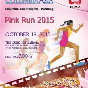 Columbia Asia Pink Run 2015