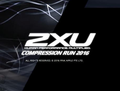 2XU Compression Run 2016
