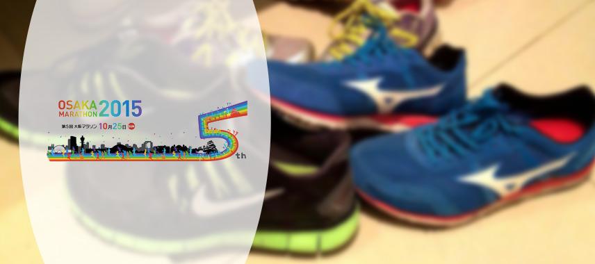 flight centre shoes