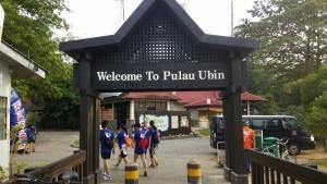 Arrival at Pulau Ubin
