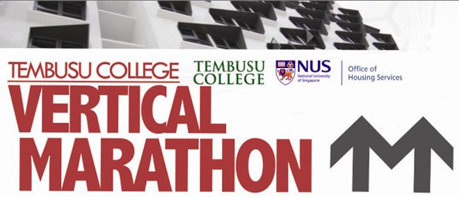 Tembusu Vertical Marathon 2016