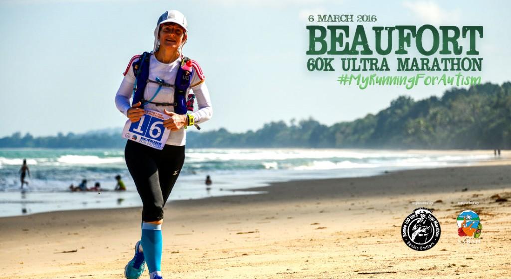 Beaufort 60K Ultra Marathon 2016