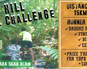 Botanic Hill Trail Challenge 2016