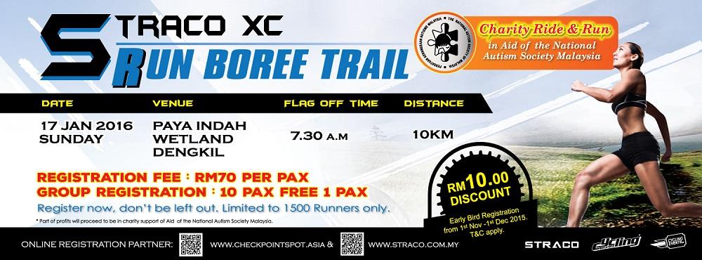 Straco XC Run Boree Trail 2016