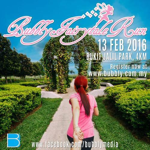 Bubbly Fairytale Run 2016