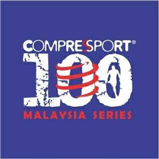 Compressport 100 Asia Pacific Series – Ultra Trail Marathon (Penang Series) 2016