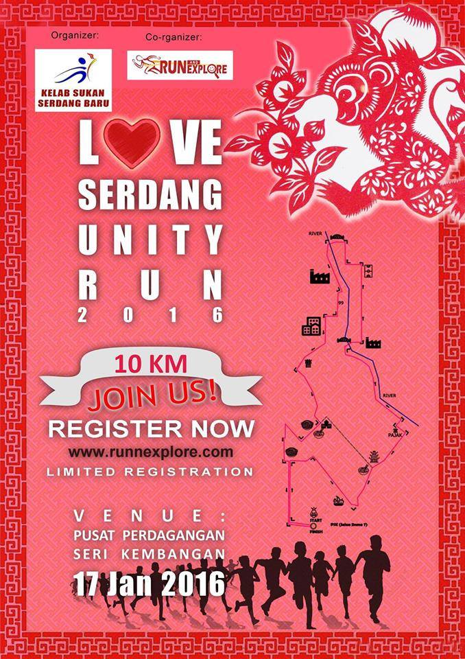 Love Serdang Unity Run 2016