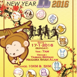 Lunar New Year Run 2016