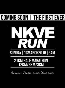 NKVE Run 2016