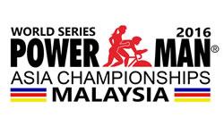 Powerman Malaysia 2016
