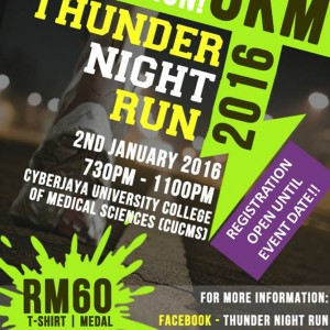 Thunder Night Run 2016