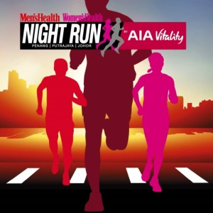 Men's Health Women's Health Night Run by AIA Vitality 2016 1st Race