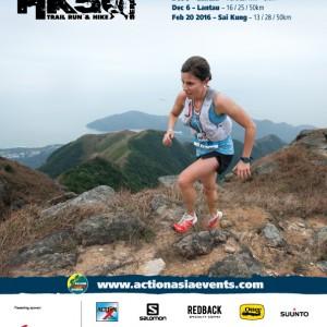 MSIG HK50 Series – Sai Kung 2016