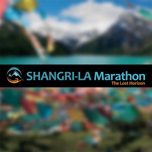 Shangri-La Marathon