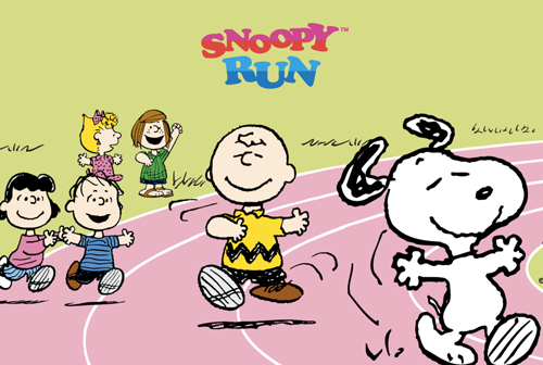 Snoopy Run 2016 Just Run Lah