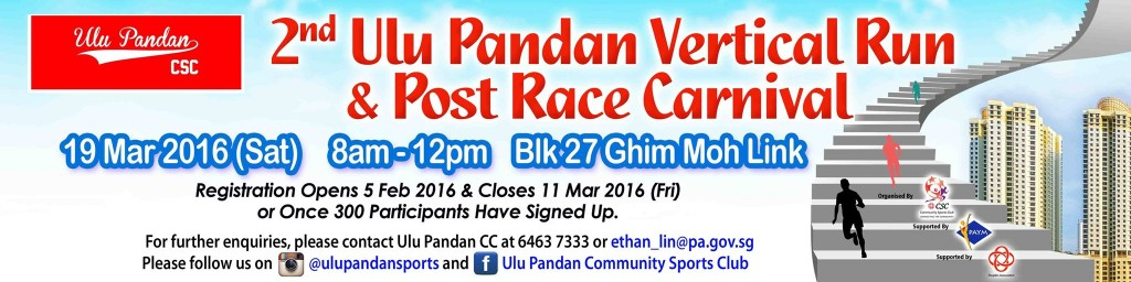 2nd Ulu Pandan Vertical Run