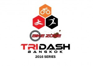 Tri Dash Bangkok 2016 – Medium Dash