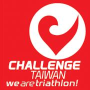 Challenge Taiwan 2016