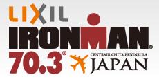 Ironman 70.3 Japan 2016