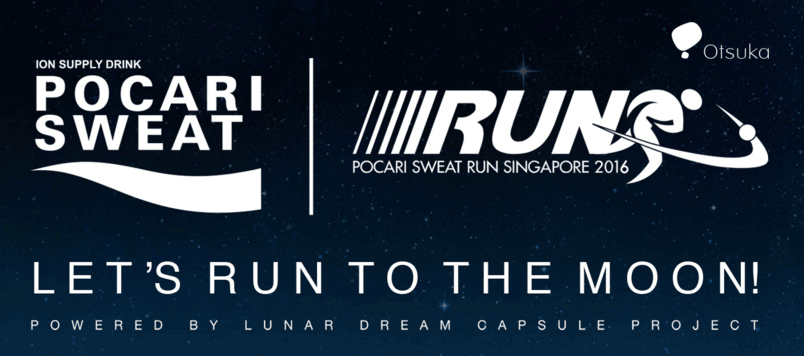 Pocari Sweat Run 2016