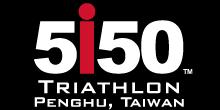 5150 Penghu Taiwan 2016