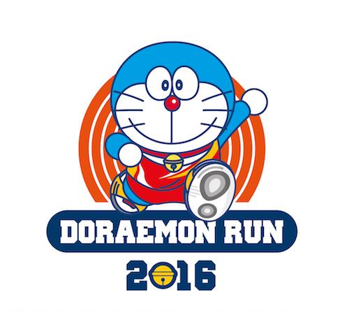 Doraemon Run 2016