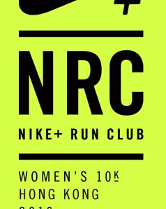 Nike+ Run Club Women's 10K Hong Kong 2016