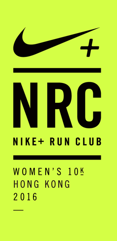 Nike+ Run Club Women's 10K Hong Kong 2016