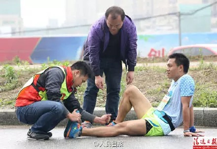 qingyuan marathon injured