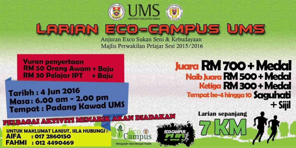 Larian Eco-Campus UMS 2016