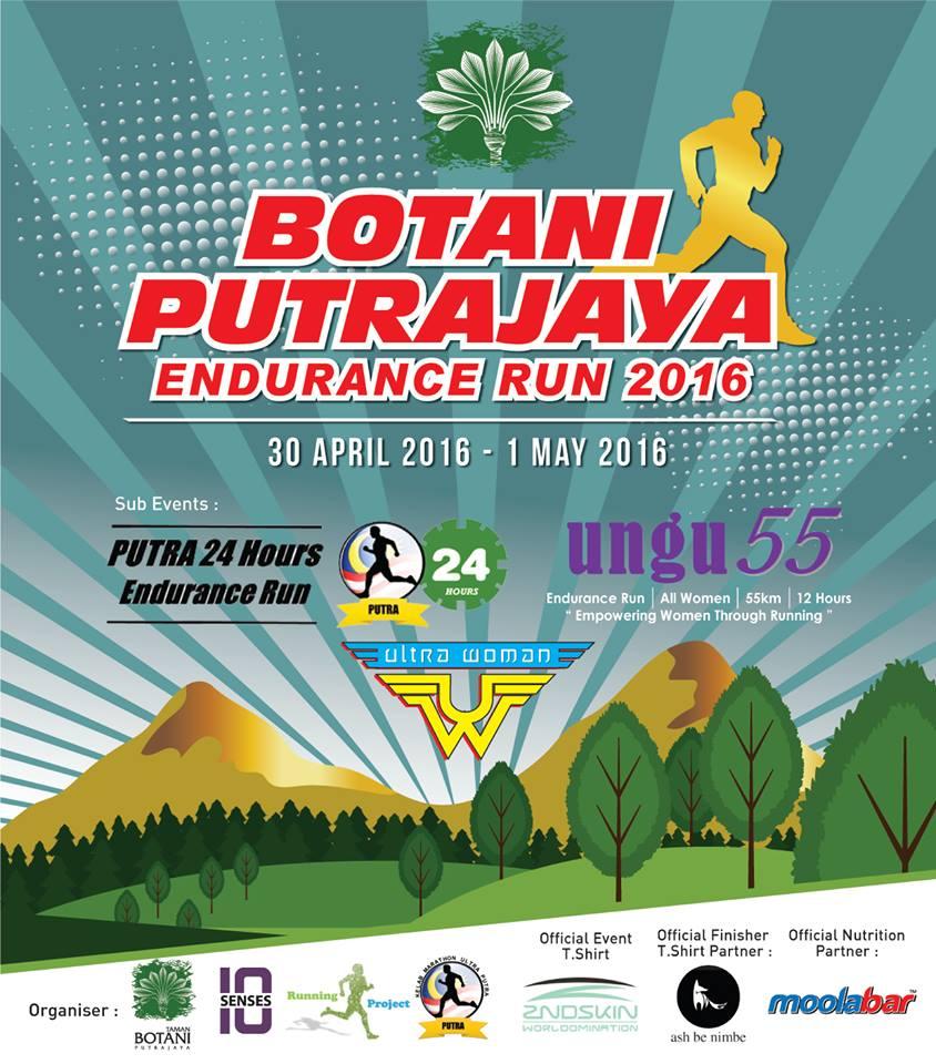 Botani Putrajaya Endurance Run 2016