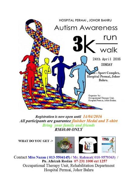 Autism Awareness Fun Run/Walk 2016