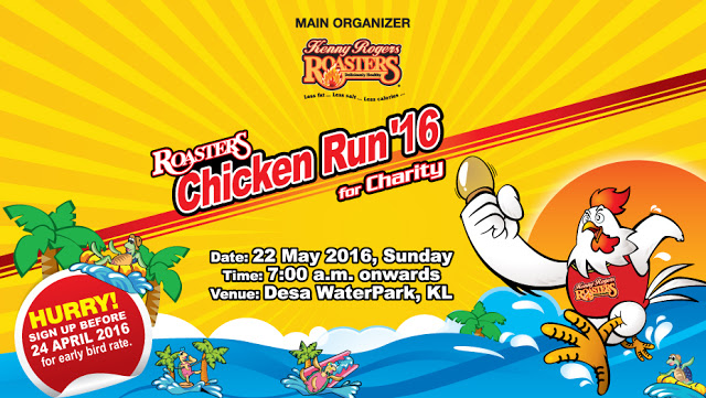 Roasters Chicken Run 2016