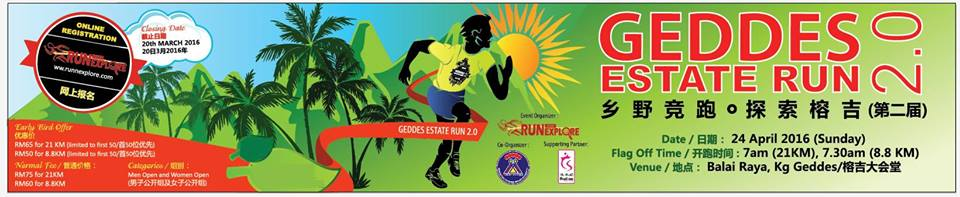 Geddes Estate Run 2016