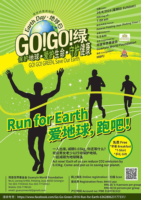 Go Go Green 2016 – Run for Earth