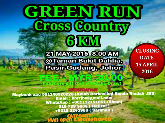 Green Run Cross Country 6 km 2016
